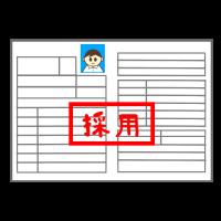 illustrain(採用)